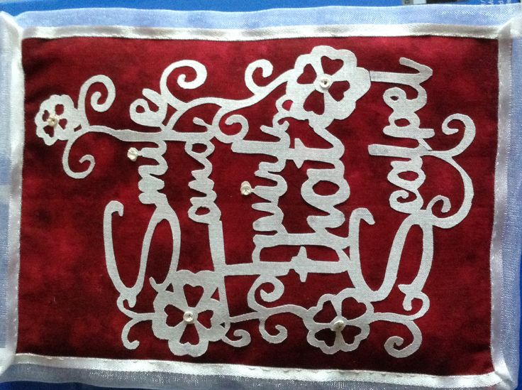 Hand cut applique