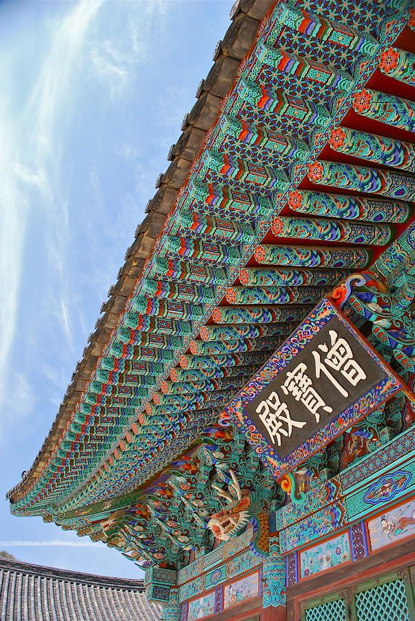 Korean Buddhism images | Beautiful Painted Roof Eaves At Songgwangsa Buddhist Temple In Korea ...