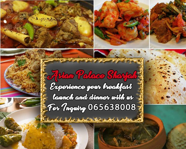 Asian Palace Sharjah (Restaurant & Grand Party Halls) Grand Buffet Dinner Enjoy delicious Pakistani, Indian & Chinese cuisines in our restaurant now 30% OFF on selected days Sunday, Monday, Tuesday and Wednesday. Plan your Wedding, Birthday, Engagement & Seminars with us in our spacious Halls. Experience the Finest Buffet Dinner in our Restaurant Pakistani, Indian & Chinese cuisines. Call us Today 065638008