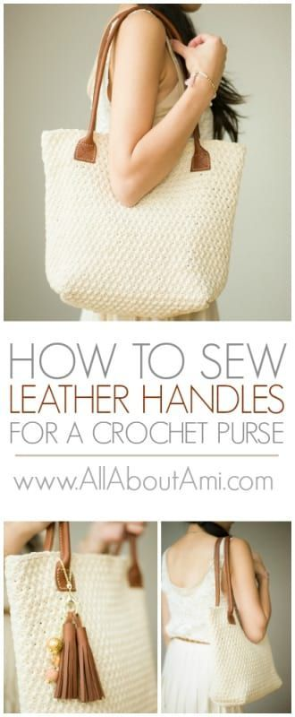 Learn how to sew luxurious leather handles for crochet purses! Tutorial for tassel and bag charms available too!