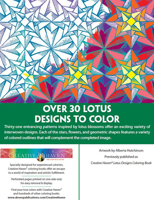 Welcome To Dover Publications Lotus Designs With A Splash Of Color