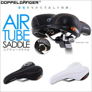 DOPPELGANGER(R) エアチューブサドル/DSC227-BK/DSC227-WH サドル 自転車 アクセサリー ポイント