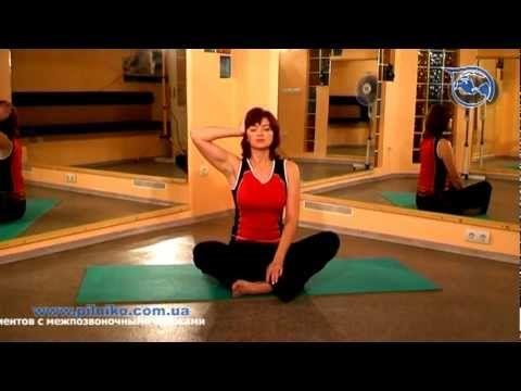 Упражнения для шейного отдела позвоночника - часть 1 - YouTube