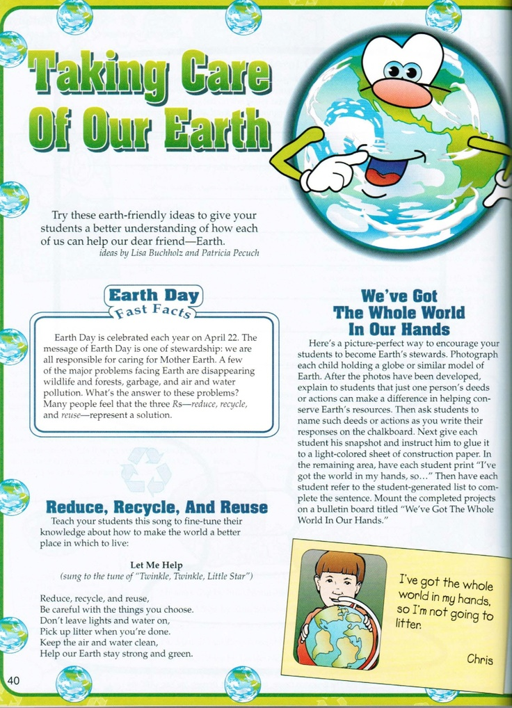81 best earth day images on pinterest earth day classroom ideas these earth day activities were taken from holidays through the year print version store ebook version fandeluxe PDF