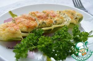 Молодые кабачки, фаршированные творогом Источник: http://www.povarenok.ru/recipes/show/91180/