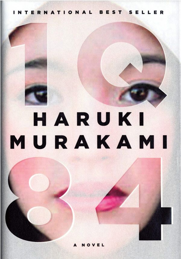 """Murakami's """"1Q84""""; the slip-cover over the hardcover has an odd effect that's hard to capture in photos."""