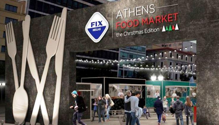 Από χθες, 15και έως και τις 31 Δεκεμβρίου, η Πλατεία Κοτζιά, γίνεται προορισμός για τη γαστρονομία του street food.