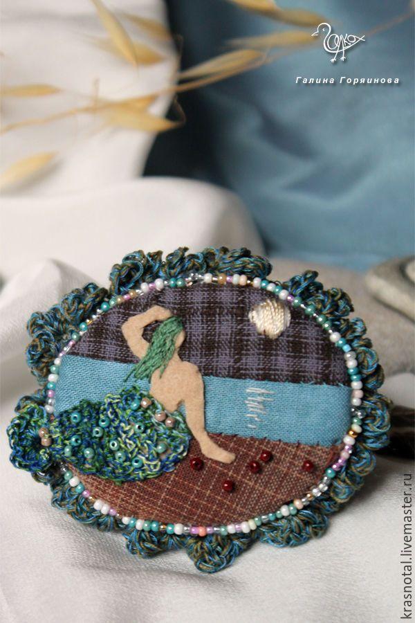 "Вышитая бохо брошь ""В лунном свете""  textile brooch, embroidery, mermaid,fabric brooch,  embroidered brooch"