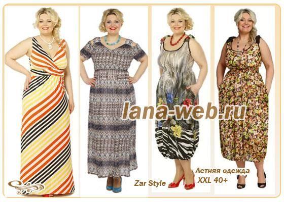 Шелковое платье и сарафаны 50 размери