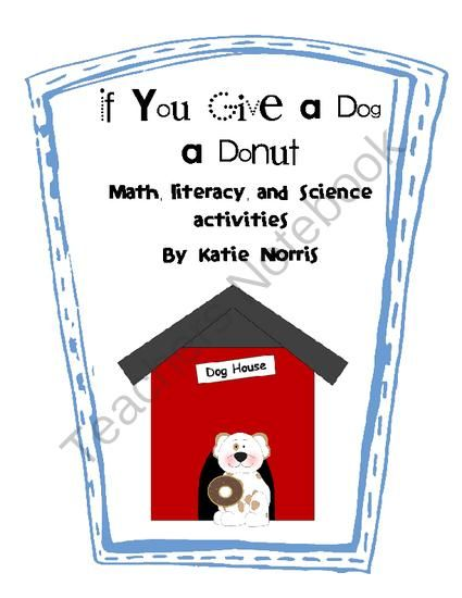 if you give a dog a donut book activities from teaching resources by katie norris on. Black Bedroom Furniture Sets. Home Design Ideas