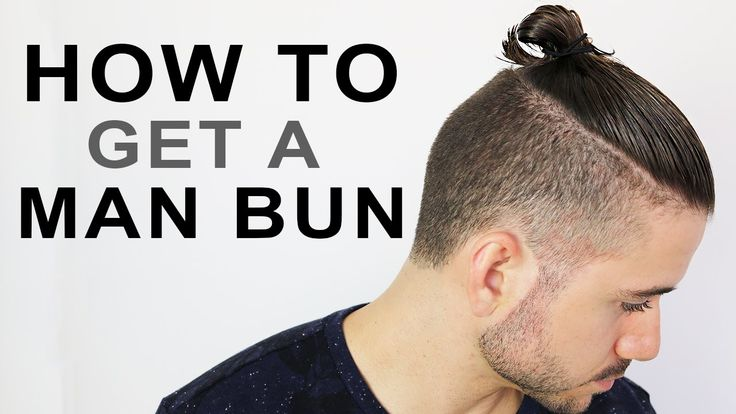 HOW TO GET A MAN BUN OR TOP KNOT | MEN'S HAIRSTYLE TUTORIAL