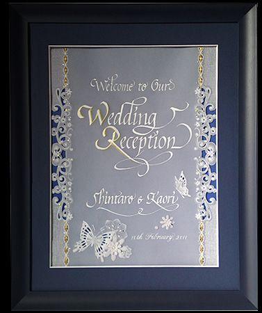 カリグラフィーとパーチメントクラフトで上品に。結婚式のオリエンタルでエレガントなウェルカムボードのまとめ一覧