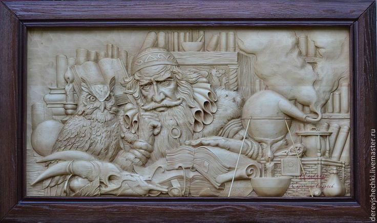 Купить Алхимик - коричневый, алхимик, ручная работа, подарок, панно, резьба по дереву, деревянный