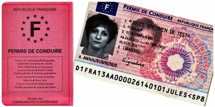A partir du 1er juillet 2016, le décret 2016-347 du 22 mars 2016 facilitant le renouvellement du permis de conduire français des personnes établies à l'étranger entrera en vigueur.
