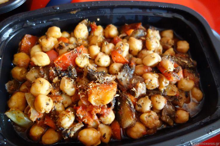 Ρεβύθια με πιπεριές και μανιτάρια