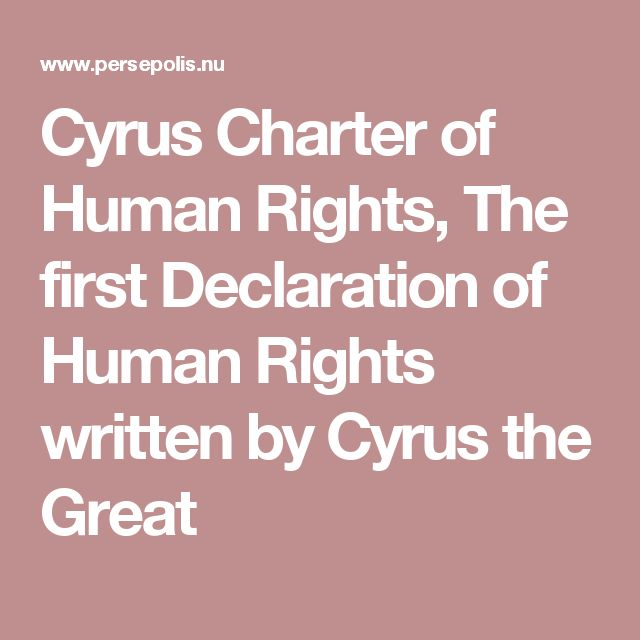 Cyrus Charter of Human Rights, The first Declaration of Human Rights written by Cyrus the Great