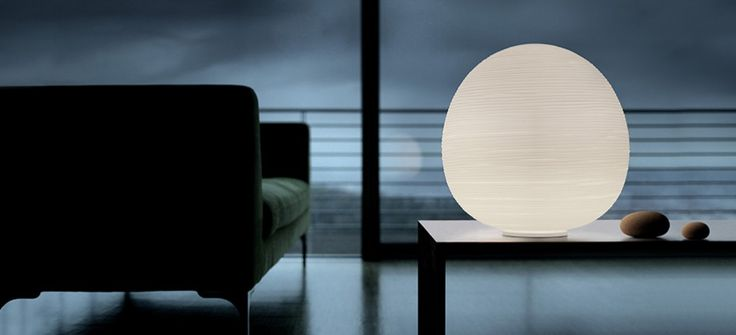 FOSCARINI RITUALS XL TABLE LAMP    CALL FOR DISCOUNT PRICING 305-757-5001