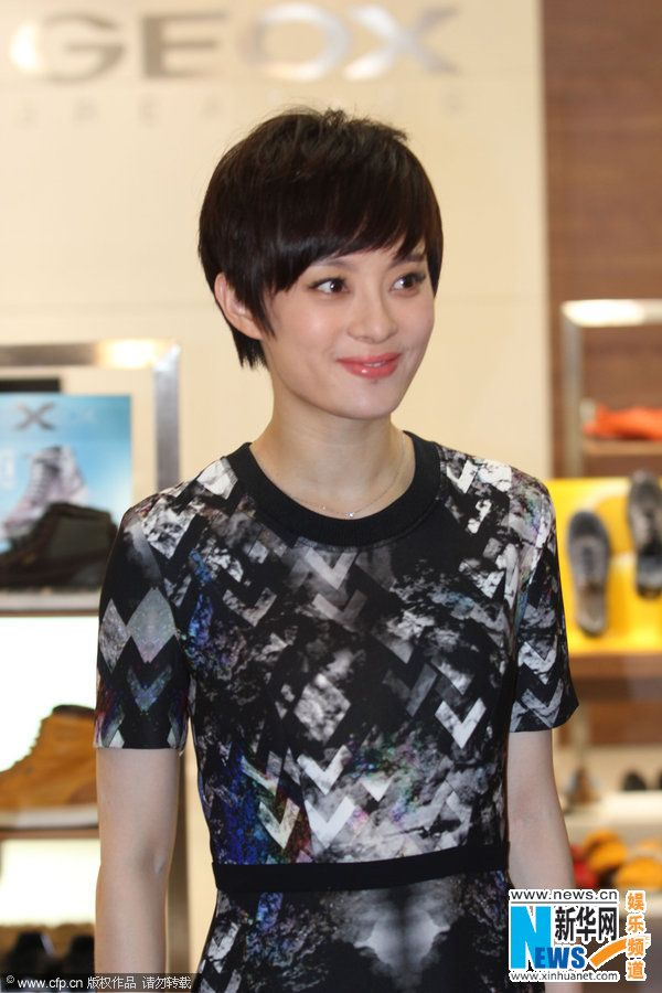 Actress Sun Li attends GEOX promotion event in Wuhan