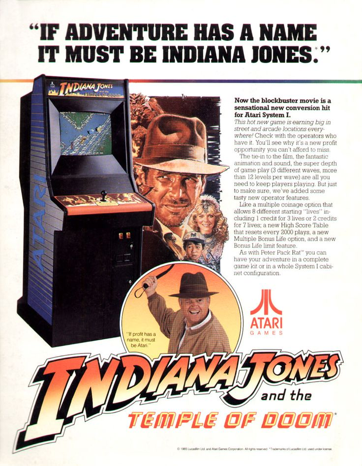 """If Adventure Has a Name It Must Be Indiana Jones"""