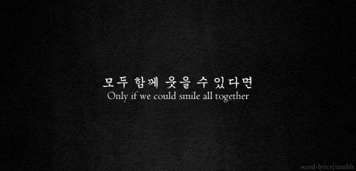 """Only if we could smile all together."" -Exo, MAMA"