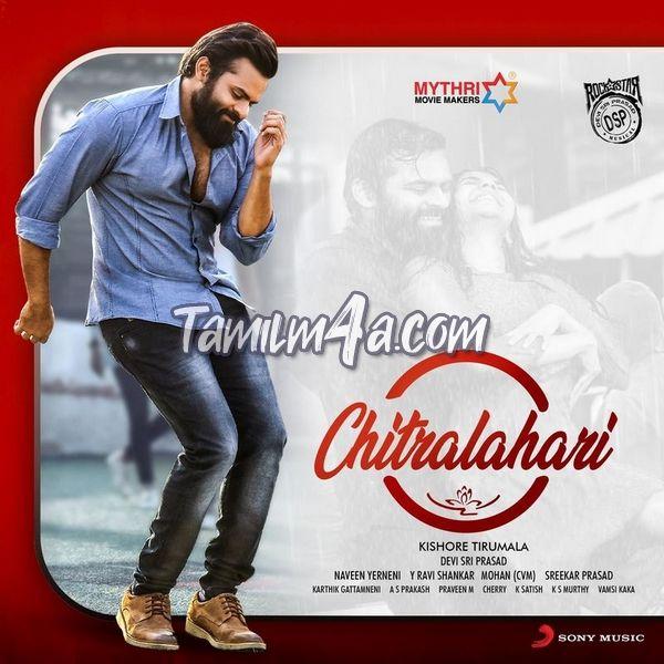 Chitralahari 2019 M4a 256kbps Telugu Itunes M4a Download Free Itunes Telugu Music Download