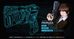 Bandai Shows Off 'Psycho-Pass' Dominator PROPLICA Weapon