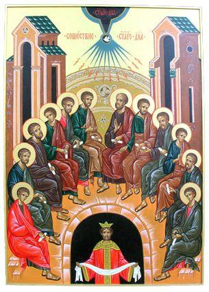 Pentecost byzantine icon