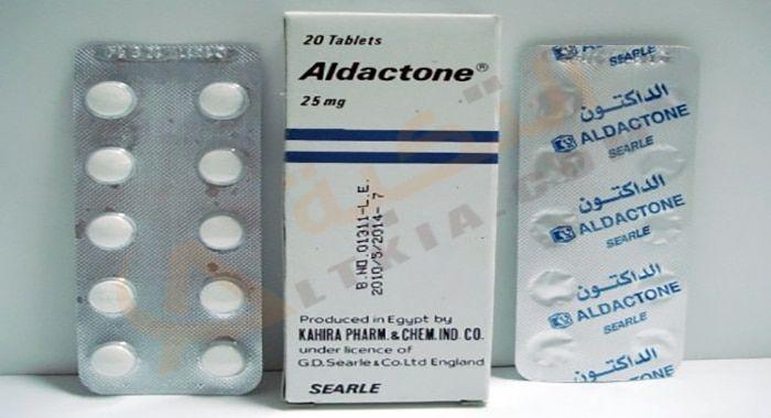 دواء الداكتون Aldacton أقراص لعلاج ضغط الدم المرتفع هذه الأقراص من الأدوية المدر بالبول التي تعمل على علاج مشك Nintendo Wii Controller Wii Controller Tablet