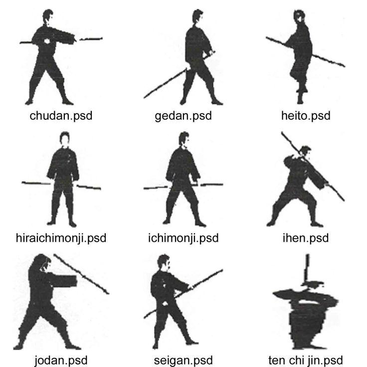 Приемы ниндзя по картинкам