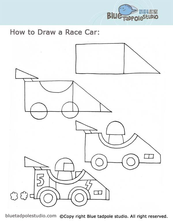 How To Draw A Racecar Simple Great For Grade Two For A Unit On