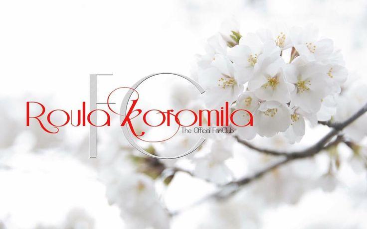 www.facebook.com/roulakoromilafc