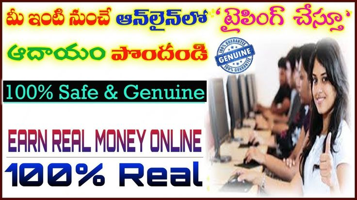 awesome - How to Make money online typing work at home  | Real Online Typing Jobs from Home
