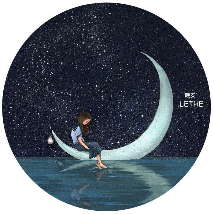 月亮打翻了-LETHE黎西__涂鸦王国插画
