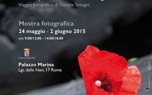 Mostra fotografica a Roma a tema ambiente e riciclo A Roma a Palazzo Marina si terrà dal 24 maggio al 02 giugno la mostra fotografica di Daniele Tamagni (ingresso libero) che ripercorre il tema ambiente e riciclo. La mostra è organizzata dall'ente no #fotografia #arte #pneumatici #riciclo