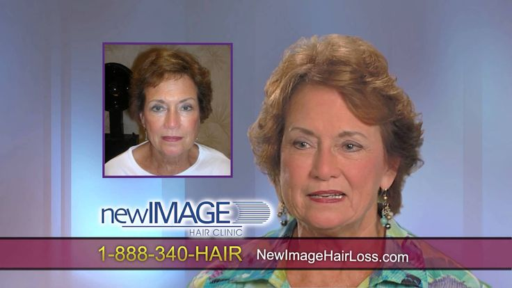 Transitions Of Indiana 60 Treatments Ad That Shows The Benefits Laser Hair Therapy For Improving Loss Commercials Pinterest