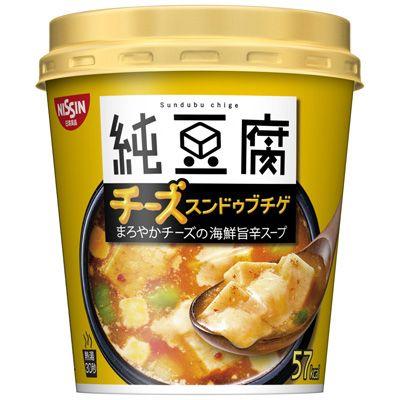 純豆腐 <チーズスンドゥブチゲスープ> - 食@新製品 - 『新製品』から食の今と明日を見る!