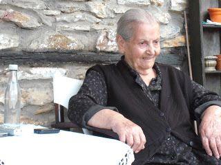 Σκέψεις: Για την δική μου Γιαγιά ,  Μαρία Γιοβανίδου