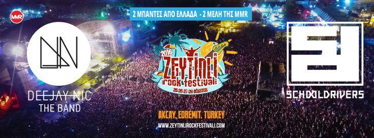 Schooldrivers & Deejay Nic The Band εκπροσώπησαν την Ελλάδα στο μεγαλύτερο festival της Τουρκίας παίζοντας μπροστά σε κοινό μεγαλύτερο των 120.000 ατόμων.