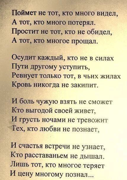 цветаева стихи - горячий.. глотаю холодный ... пью и все не понимаю за что тебя люблю -: 4 тыс изображений найдено в Яндекс.Картинках