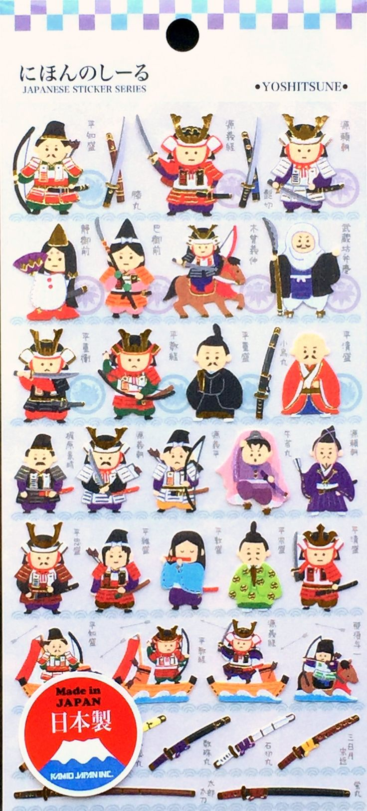 Japanese Stickers - Minamoto no Yoshitsune - Cute Famous People in History - Traditional Japanese Stickers - Washi Paper Stickers - S31 by FromJapanWithLove on Etsy