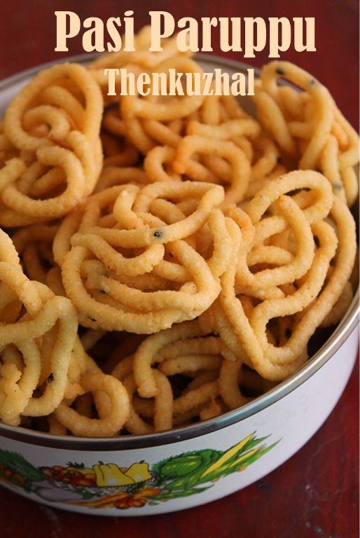 Moong Dal Murukku Recipe / Moong Dal Chakli Recipe / Pasi Paruppu Thenkuzhal Recipe