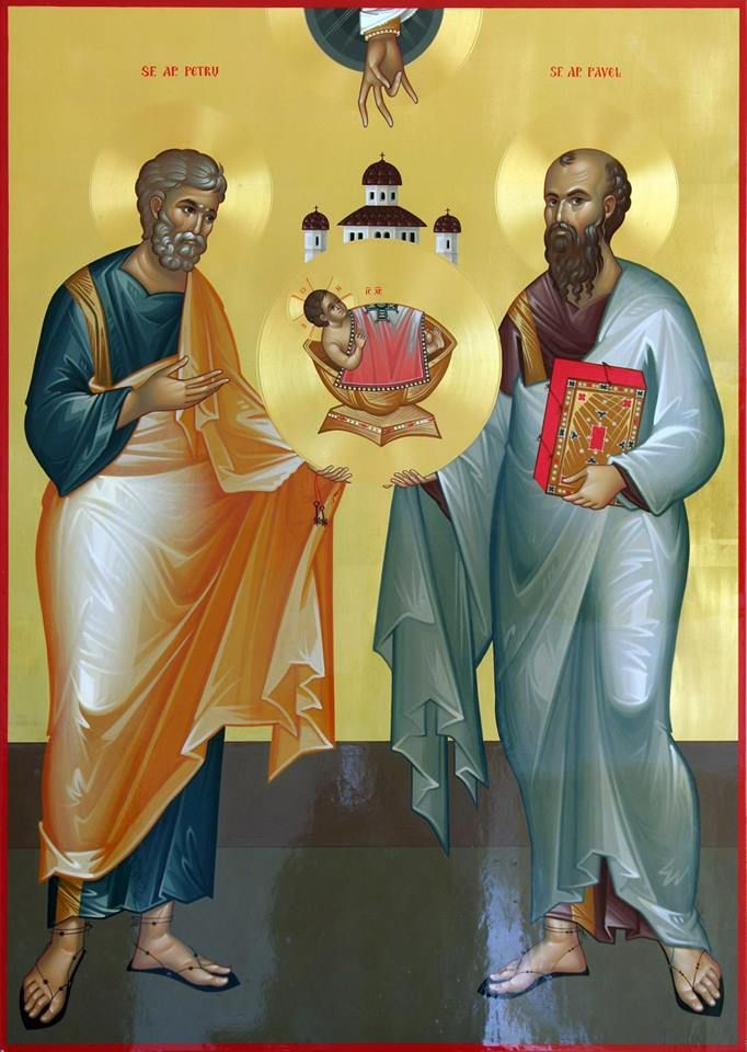 Sts. Peter & Paul - Άγ.Πέτρος & Παύλος Πρωτοκορυφαίοι Απόστολοι    Feastday - June 29