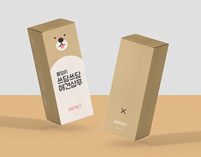 "Check out new work on my @Behance portfolio: ""PATPET Brand Experience Design Project"" http://be.net/gallery/50750831/PATPET-Brand-Experience-Design-Project"