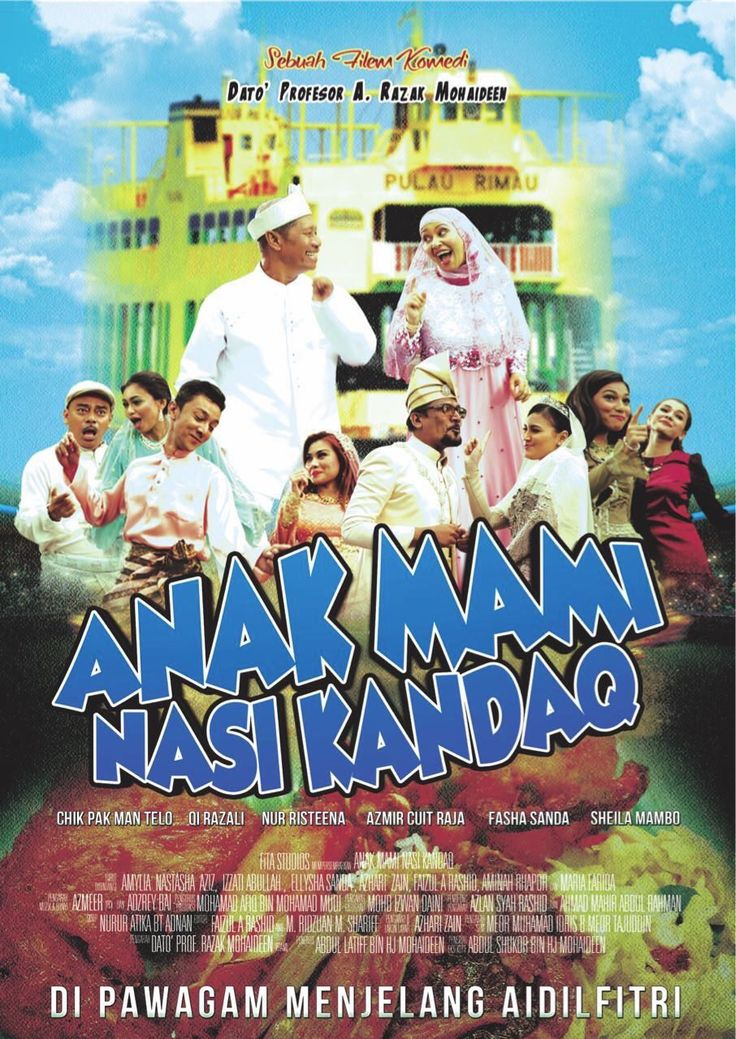 Anak Mami The Movie Online watch online full movie 720p ...