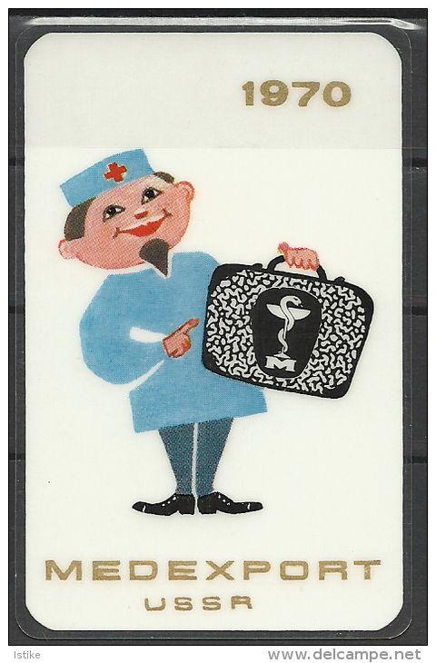 USSR, Medexport, Medical Instrunents Advertising, Laminated Paper, 1970.