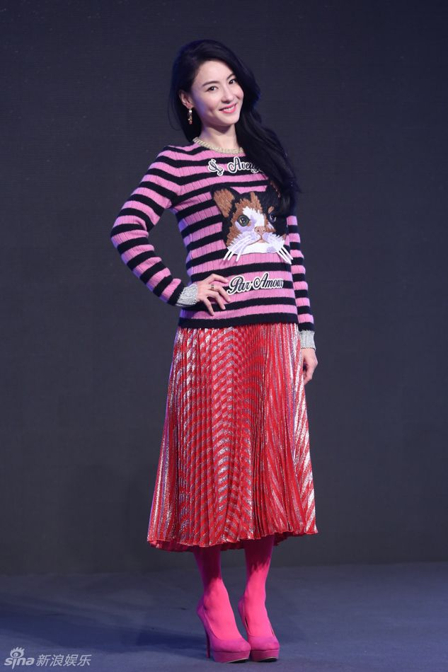 Cecilia Cheung at event | China Entertainment News
