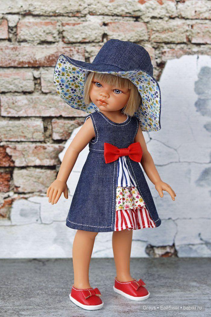 Лето в стиле JEANS / Paola Reina, Antonio Juan и другие испанские куклы…