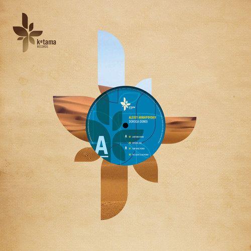 ▶ Alexey Arkhipovskiy — Doroga Domoi (Cantoma Remix)