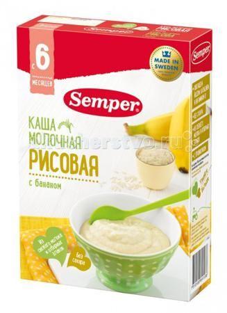 Semper Молочная рисовая каша с бананом с 6 мес. 200 г  — 275р. -  Semper Каша Молочная рисовая с бананом прекрасно подходит в качестве сытного завтрака и обогащает меню грудного ребенка на этапе перехода на твердую пищу.  Особенности: Содержит естественный пребиотик инулин, который способствует формированию и поддержанию нормальной микрофлоры кишечника, укреплению иммунитета, а также увеличению всасывания кальция, необходимого для укрепления костной системы и профилактики рахита у малыша…