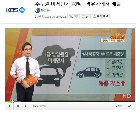 오늘의유머 - (펌) 명왕의 미세먼지 대책 셧다운제가 대단한 큰그림인 이유.jpg